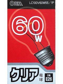 クリア電球LC100V 60W 55/1個
