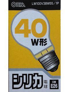 シリカ電球LW100V 38W 55/1個
