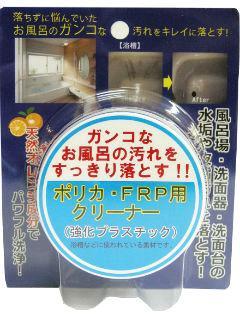 ポリカFRP用クリーナー 80g