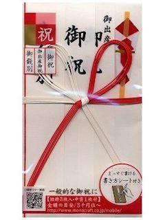モーノクラフト 多当折 赤白 5本花結び短冊入