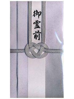 モーノクラフト ニューベーシック 錦双銀7本短冊4枚入