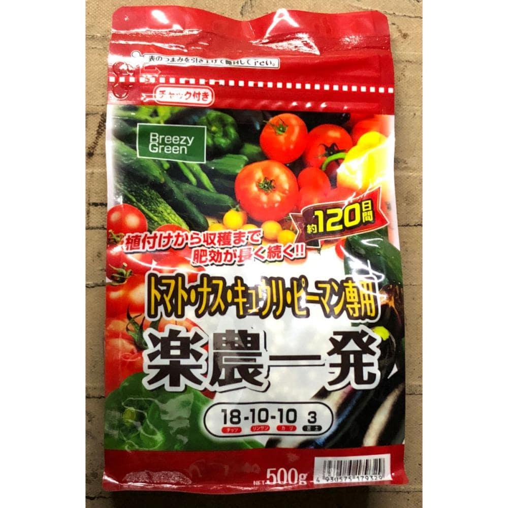 楽農一発 トマト・ナス・キュウリ・ピーマン用 500g