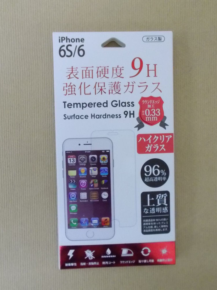 iPhone6/6S用 強化保護ガラス 9H