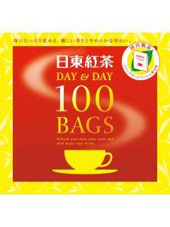 日東紅茶 デイアンドデイ DAY&DAY 100パック