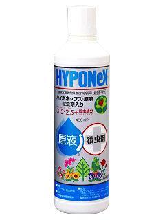 ハイポネックス原液殺虫剤入り 450ml