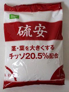 硫安 細粒 5kg