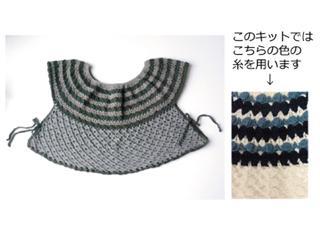 モチーフ編みショートボレロ 2 作成セット