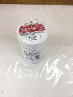 PVC絶縁テープ 19mm×10m 各色