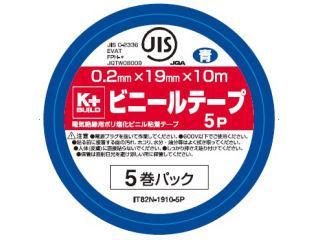PVC絶縁テープ 19mmX10m 5個パック 各色