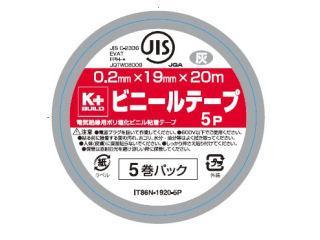 PVC絶縁テープ 19mmX20m 5個パック 各色