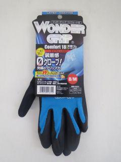 ユニワールド ワンダーグリップコンフォート 極薄18G ゴム背抜手袋 各種