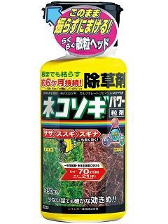 ネコソギパワー粒剤K 各種