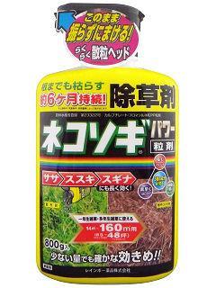 ネコソギパワー粒剤K 800g