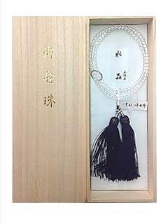 曹洞宗 女性用京念珠 水晶仕立て 紫房 桐箱入り