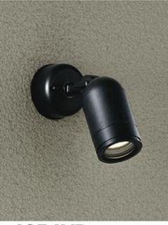 大光 LEDスポットライト DOL-4054YB