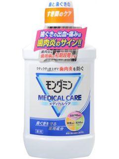アース 薬用モンダミン メディカルケア 1000ml