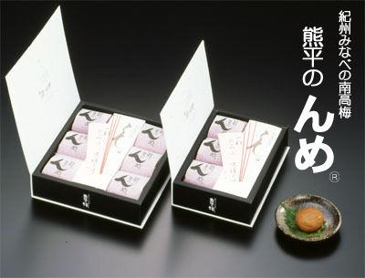 """""""熊平の梅""""紀州産「んめ」 6個入り【和歌山県みなべ産】"""