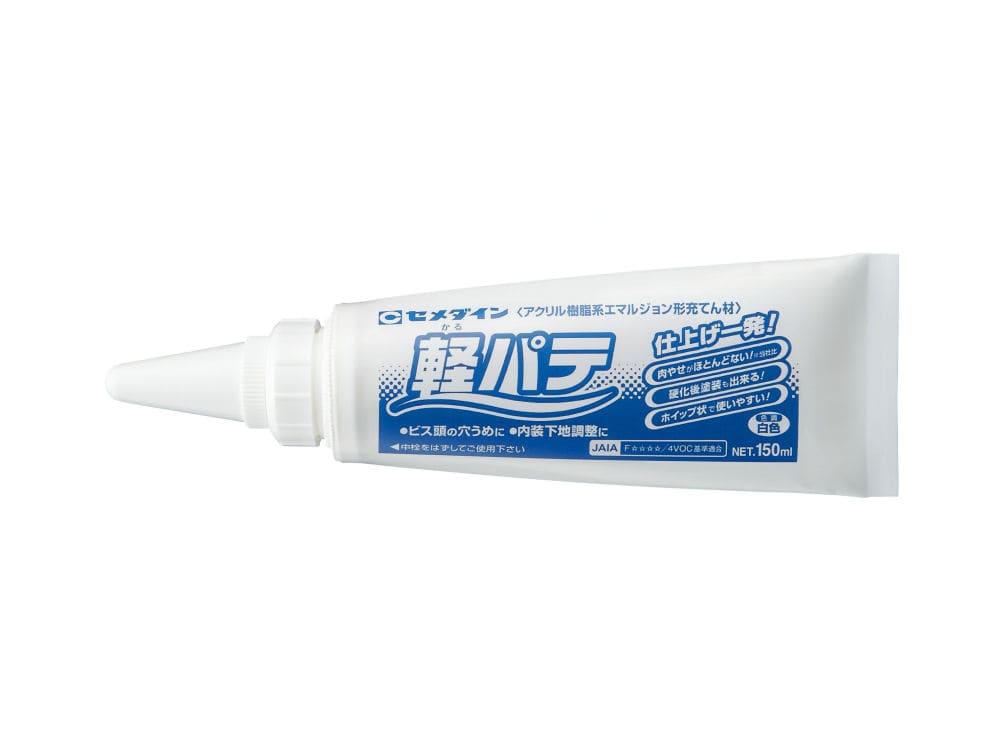 軽パテ 白色 150ml