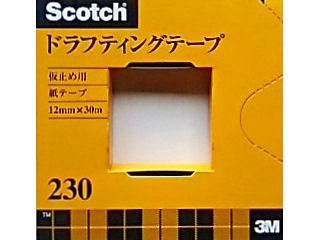 3M ドラフティングテープ 12mm×30m