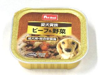 Petami 愛犬貴族 トレイ ビーフ&野菜 100g