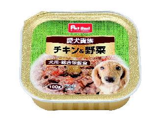 Petami 愛犬貴族 トレイ チキン&野菜 100g