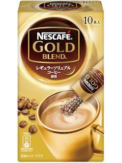 ネスカフェ ゴールドブレンド スティックコーヒー 10本入