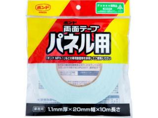 両面テープ パネル用 1.1mm×20mm×10m