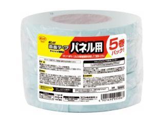 両面テープ パネル用5P 1.1×20mm×10m
