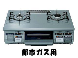 【限定商品】リンナイガステーブル 幅59cm標準タイプ 水無片面焼きグリル 都市ガス 13A 左側強火 KRT600L