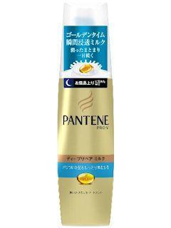 P&G パンテーン ディープリペアミルク パサついてまとまらない髪用 100ml