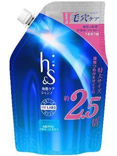 P&G h&s エイチアンドエス モイスチャー シャンプー 詰替用超特大