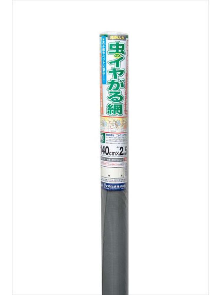 虫のイヤがる網 グレイ 幅140cm×長さ2.5m