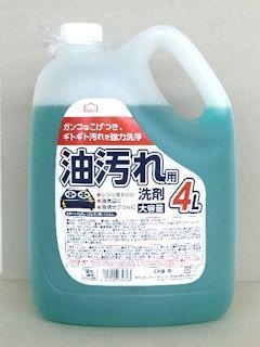 コメリセレクト 業務用油汚れ洗剤 4L
