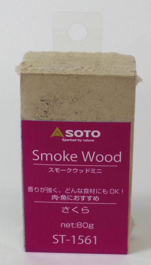 SOTO スモークウッドミニ さくら ST-1561