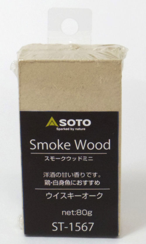 SOTO スモークウッドミニ ウイスキーオーク ST-1567