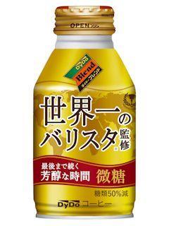 ダイドーブレンド 微糖 世界一のバリスタ監修 ボトル缶 260g