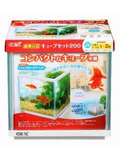 ジェックス(GEX) 金魚元気キューブセット 200