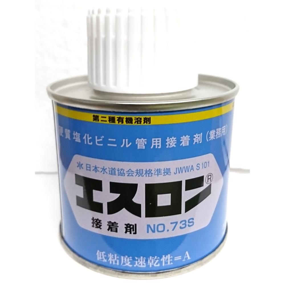 積水 塩ビ接着剤73S 100g
