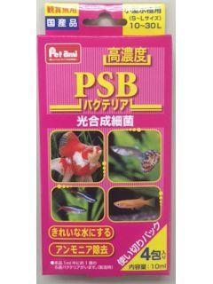PSBバクテリア 使い切りパック 10ml×4包入