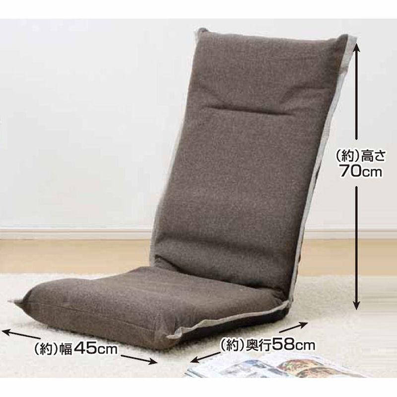 レバー式ハイバック座椅子 ブラウン
