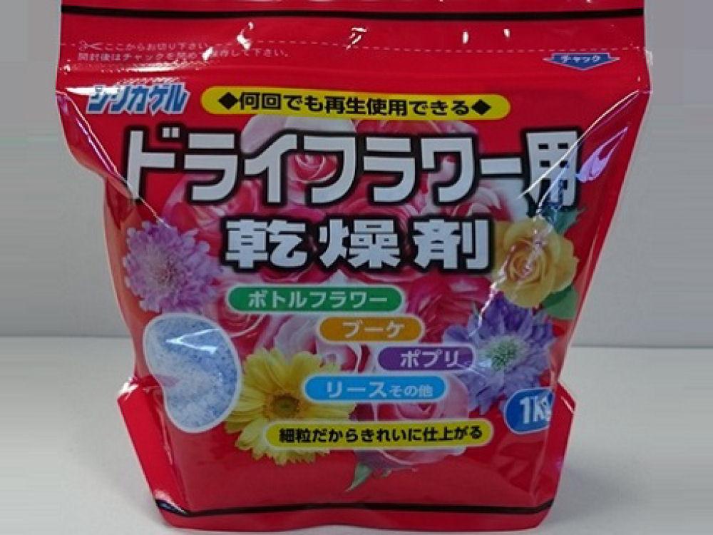 ドライフラワー用乾燥剤 1kg