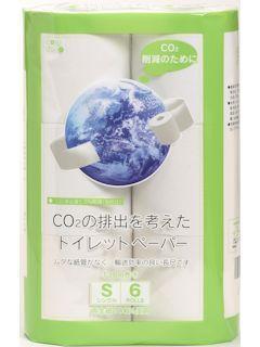 CO2の排出を考えた業務用トイレットペーパー 6ロールシングル130m