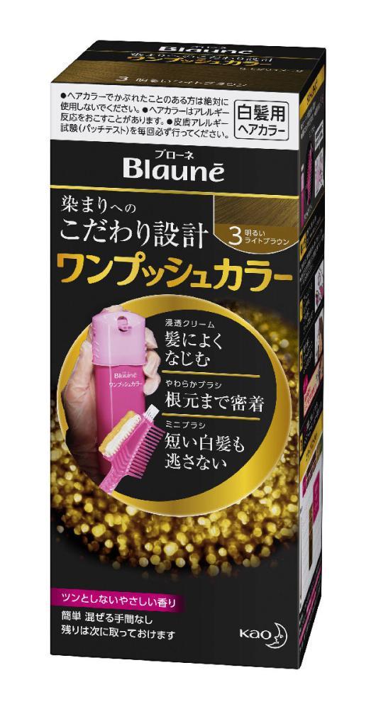 花王 ブローネワンプッシュカラー 3 明るいライトブラウン