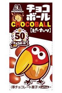 森永 チョコボールピーナッツ 28g