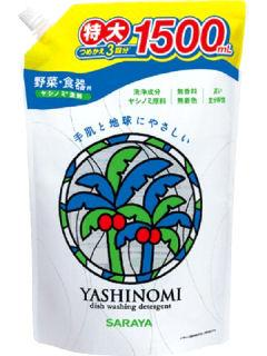 サラヤ ヤシノミ洗剤 詰替 1500ml