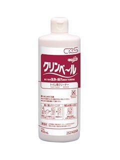 シーバイエス トイレ用洗浄防汚剤 クリンベール 450ml