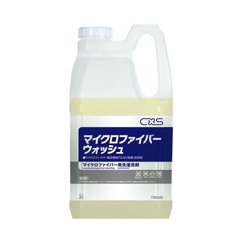 シーバイエス マイクロファイバー専用除菌・洗浄剤 マイクロファイバーウォッシュ 2L