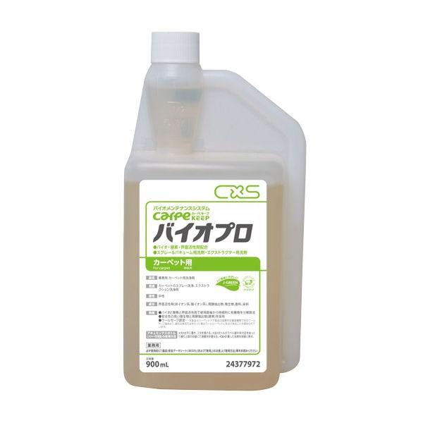 シーバイエス カーペット洗浄剤 バイオプロ 900ml