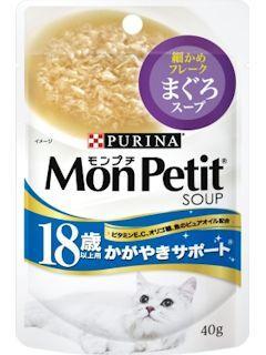 モンプチスープ18歳以上用 まぐろスープ 40g
