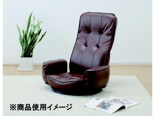 ハイバック肘付回転座椅子 KTKL-パピヨン ブラウン